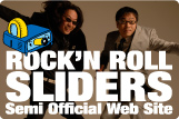 ROCK'N ROLL LIDERS